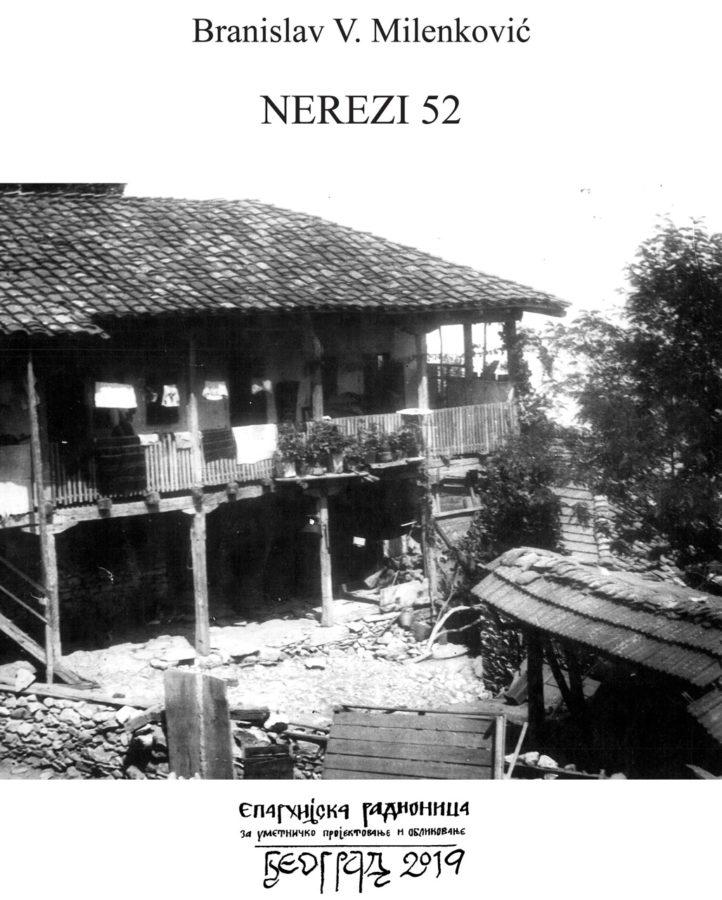 nagrada-publikacije-722x900
