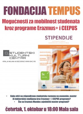 SKC – Besplatno predavanje za studente – Fondacija Tempus