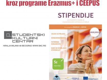СКЦ – Бесплатно предавање за студенте – Фондација Tempus