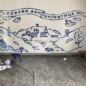 Изложба студентских пројеката – Сеоски дом Паклештица на Старој планини