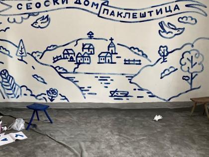 Izložba studentskih projekata – Seoski dom Pakleštica na Staroj planini