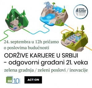 """Panel diskusija u okviru SERIJALA """"Održive karijere u Srbiji – odgovorni građani 21. veka"""" – zelena gradnja / zeleni poslovi / inovacije"""