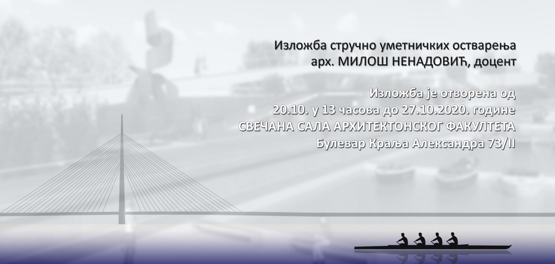 Изложба стручно-уметничких остварења доцента арх. Милоша Ненадовића