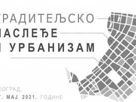 XI научно-стручнa конференцијa Градитељско наслеђе и урбанизам
