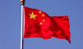 Стипендије Владе НР Кине за академску 2021/2022. годину