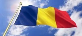 Стипендије Владе Румуније за школску 2021/2022. годину