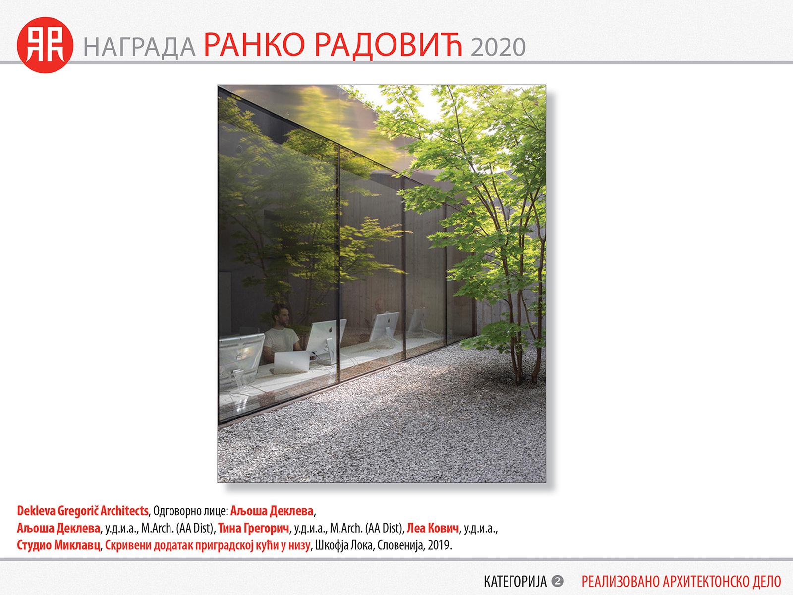 RR20_Nagrada_Kat-2-vh
