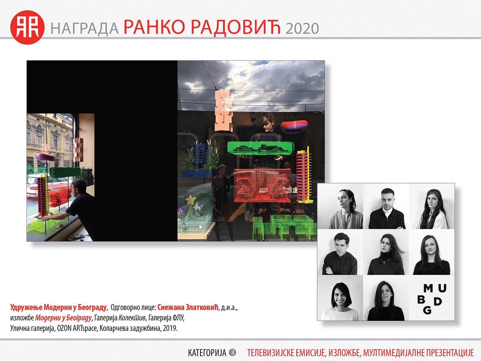 RR20_Nagrada_Kat-3-vh