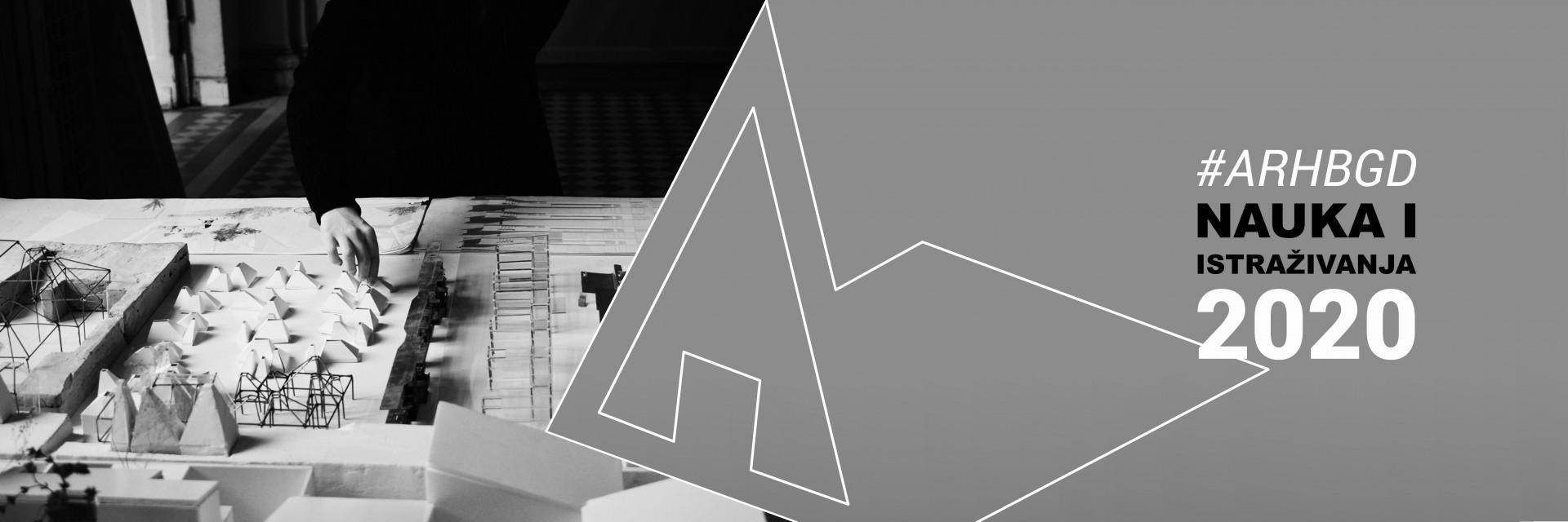 Naučnoistraživačka delatnost na UB-AF u 2020. godini i pokretanje istraživačkih laboratorija