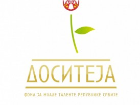 Stipendije za 1500 najboljih studenata – raspisan Konkurs za stipendiranje studija u Republici Srbiji