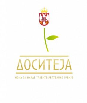 Стипендије за 1500 најбољих студената – расписан Конкурс за стипендирање студија у Републици Србији