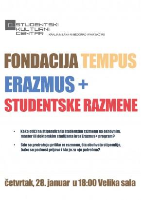 """""""Еразмус+ студентске размене"""", презентација  Фондација Темпус"""