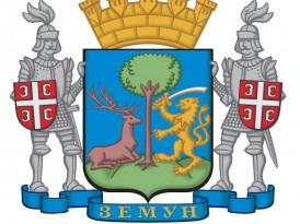Konkurs Gradska opština Zemun