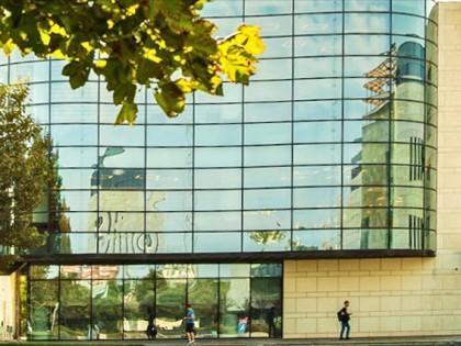 Стипендије Универзитета АДА (Азербејџан)