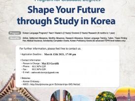 2021 Global Korea Scholarship: Стипендија Владе Републике Кореје за постдипломске студије (мастер или докторске)