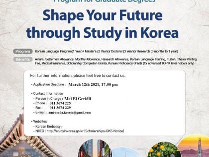 2021 Global Korea Scholarship: Stipendija Vlade Republike Koreje za postdiplomske studije (master ili doktorske)