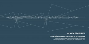 Изложба стручно-уметничких остварења асистента др Маје Драгишић