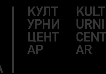 Kонкурс за израду логоа Kултурног центра Kикинда