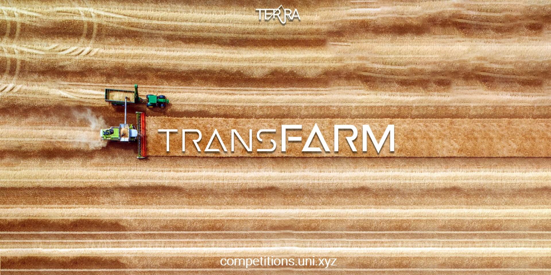 Успех наших студената на интернационалном студентском конкурсу TRANSFARM