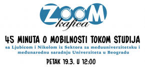 Zoom кафица: 45 минута о мобилности током студија
