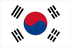 Stipendije Republike Koreje za školsku 2021/2022. godinu