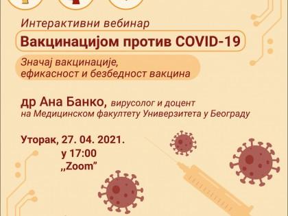 Vakcinacijom protiv COVID-19 – Webinar za studente tehničkih fakulteta