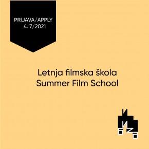 Future Architecture/БИНА Летња филмска школа