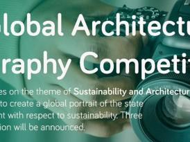РИБА међународни конкурс за најбољу фотографију на тему одрживости и архитектуре / RIBA Global Architecture photography competition on sustainability and architecture