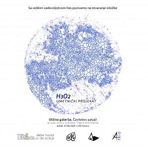 Уметнички пројекат H3O2