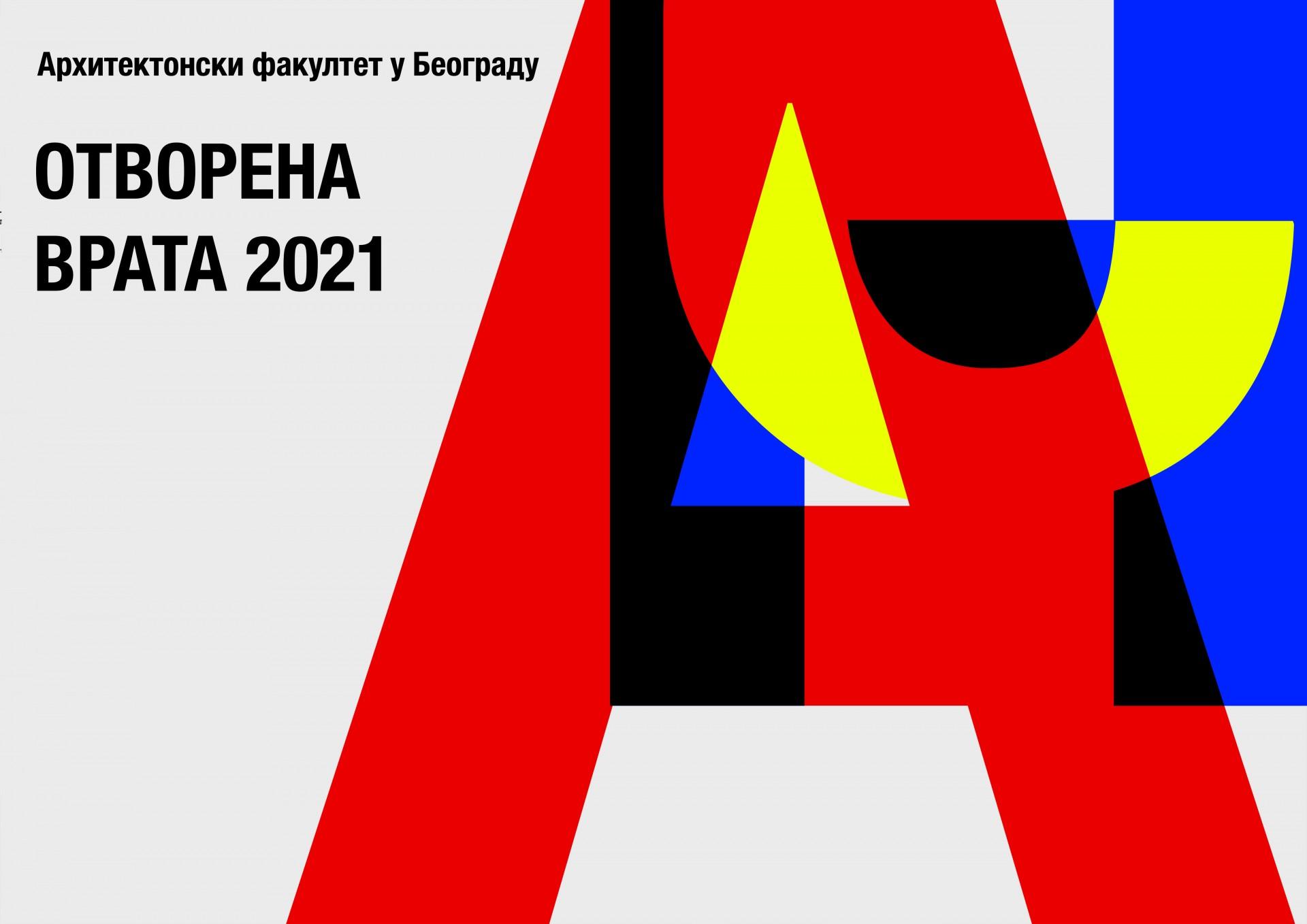 Догађај: Отворена врата Архитектонског факултета – септембар 2021. године