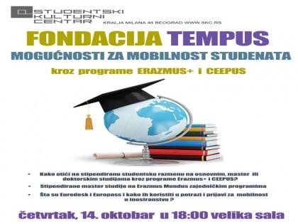 Могућности за мобилност студената кроз програме Erazmus+ i CEEPUS  –  Фондација Темпус